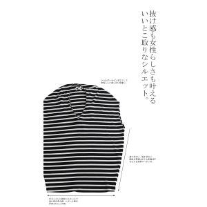 トップス カットソー 半袖 レディース Tシャツ  VネックボーダーT・(100)メール便可|antiqua|07