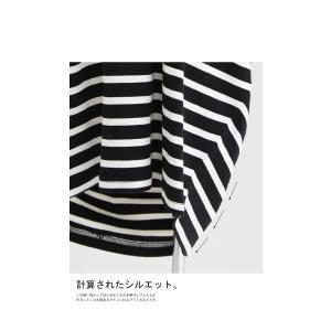 トップス カットソー 半袖 レディース Tシャツ  VネックボーダーT・(100)メール便可|antiqua|09