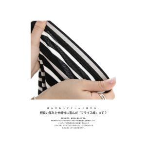 トップス カットソー 半袖 レディース Tシャツ  VネックボーダーT・(100)メール便可|antiqua|10