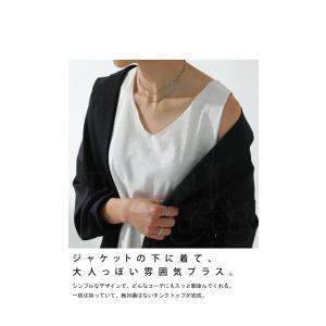タンクトップ レディース  トップス ノースリーブ インナー 綿 ゆったり スラブメロータンクトップス ・2月22日20時〜発売。30ptメール便可|antiqua|12