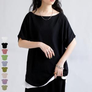 ドルマンTシャツ 半袖 トップス レディース 五分丈 無地 大きいサイズ ゆったり カットソー・2月26日20時〜発売。50ptメール便可|antiqua
