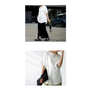 ドルマンTシャツ 半袖 トップス レディース 五分丈 無地 大きいサイズ ゆったり カットソー・2月26日20時〜発売。50ptメール便可|antiqua|14