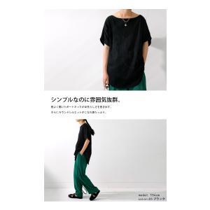 ドルマンTシャツ 半袖 トップス レディース 五分丈 無地 大きいサイズ ゆったり カットソー・2月26日20時〜発売。50ptメール便可|antiqua|16