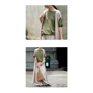 ドルマンTシャツ 半袖 トップス レディース 五分丈 無地 大きいサイズ ゆったり カットソー・2月26日20時〜発売。50ptメール便可|antiqua|19