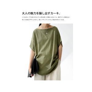 ドルマンTシャツ 半袖 トップス レディース 五分丈 無地 大きいサイズ ゆったり カットソー・2月26日20時〜発売。50ptメール便可|antiqua|20