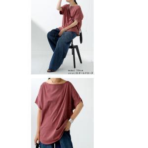 ドルマンTシャツ 半袖 トップス レディース 五分丈 無地 大きいサイズ ゆったり カットソー・2月26日20時〜発売。50ptメール便可|antiqua|21