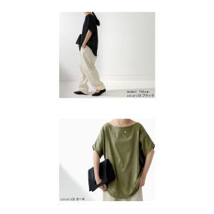 ドルマンTシャツ 半袖 トップス レディース 五分丈 無地 大きいサイズ ゆったり カットソー・2月26日20時〜発売。50ptメール便可|antiqua|04