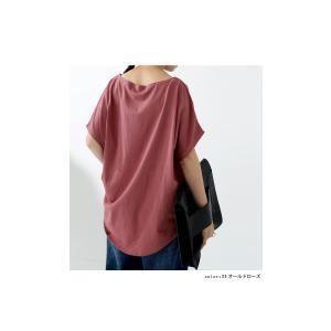 ドルマンTシャツ 半袖 トップス レディース 五分丈 無地 大きいサイズ ゆったり カットソー・2月26日20時〜発売。50ptメール便可|antiqua|05