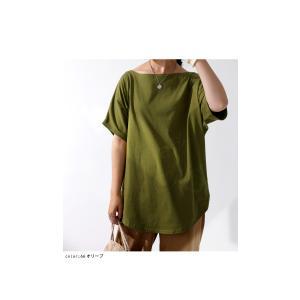 ドルマンTシャツ 半袖 トップス レディース 五分丈 無地 大きいサイズ ゆったり カットソー・2月26日20時〜発売。50ptメール便可|antiqua|07