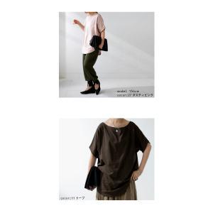 ドルマンTシャツ 半袖 トップス レディース 五分丈 無地 大きいサイズ ゆったり カットソー・2月26日20時〜発売。50ptメール便可|antiqua|08