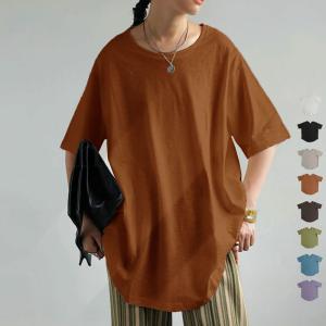 トップス Tシャツ レディース 半袖 綿 綿100 カットソー スラブトップス・4月25日20時〜発売。80ptメール便可|antiqua