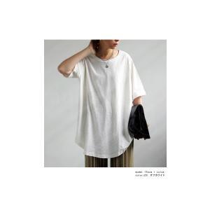 トップス Tシャツ レディース 半袖 綿 綿100 カットソー スラブトップス・4月25日20時〜発売。80ptメール便可|antiqua|11