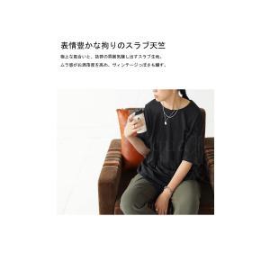 トップス Tシャツ レディース 半袖 綿 綿100 カットソー スラブトップス・4月25日20時〜発売。80ptメール便可|antiqua|13