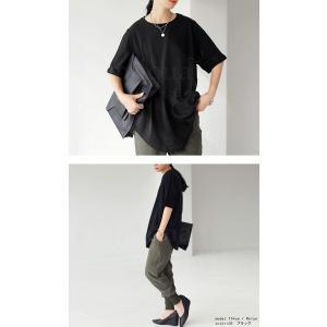 トップス Tシャツ レディース 半袖 綿 綿100 カットソー スラブトップス・4月25日20時〜発売。80ptメール便可|antiqua|14