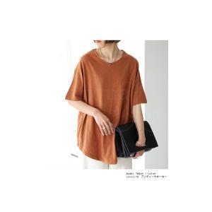 トップス Tシャツ レディース 半袖 綿 綿100 カットソー スラブトップス・4月25日20時〜発売。80ptメール便可|antiqua|17