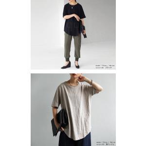 トップス Tシャツ レディース 半袖 綿 綿100 カットソー スラブトップス・4月25日20時〜発売。80ptメール便可|antiqua|04