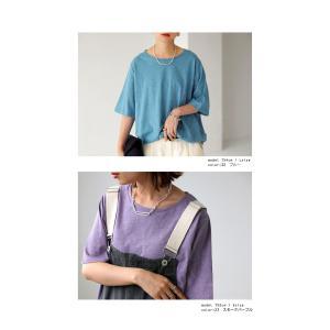 トップス Tシャツ レディース 半袖 綿 綿100 カットソー スラブトップス・4月25日20時〜発売。80ptメール便可|antiqua|07