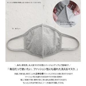 メール便送料無料 マスク 在庫あり 男女兼用 綿 綿100 洗濯可 保湿 コットン 綿マスク・Mサイズ発送は4/17〜順次 Lサイズ発送は4/7〜順次。10pt メール便可|antiqua|02