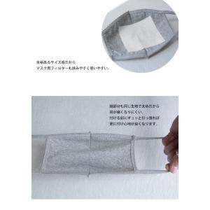 メール便送料無料 マスク 在庫あり 男女兼用 綿 綿100 洗濯可 保湿 コットン 綿マスク・Mサイズ発送は4/17〜順次 Lサイズ発送は4/7〜順次。10pt メール便可|antiqua|11