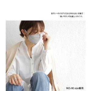 メール便送料無料 マスク 在庫あり 男女兼用 綿 綿100 洗濯可 保湿 コットン 綿マスク・Mサイズ発送は4/17〜順次 Lサイズ発送は4/7〜順次。10pt メール便可|antiqua|13