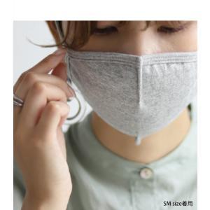 メール便送料無料 マスク 在庫あり 男女兼用 綿 綿100 洗濯可 保湿 コットン 綿マスク・Mサイズ発送は4/17〜順次 Lサイズ発送は4/7〜順次。10pt メール便可|antiqua|03