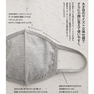 メール便送料無料 マスク 在庫あり 男女兼用 綿 綿100 洗濯可 保湿 コットン 綿マスク・Mサイズ発送は4/17〜順次 Lサイズ発送は4/7〜順次。10pt メール便可|antiqua|06