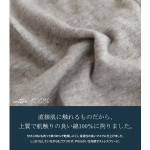 メール便送料無料 マスク 在庫あり 男女兼用 綿 綿100 洗濯可 保湿 コットン 綿マスク・Mサイズ発送は4/17〜順次 Lサイズ発送は4/7〜順次。10pt メール便可|antiqua|07