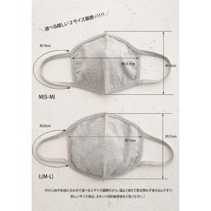 メール便送料無料 マスク 在庫あり 男女兼用 綿 綿100 洗濯可 保湿 コットン 綿マスク・Mサイズ発送は4/17〜順次 Lサイズ発送は4/7〜順次。10pt メール便可|antiqua|10