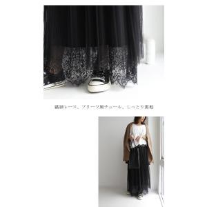 ボトムス スカート チュール モード レースチュールスカート・2月9日20時〜発売。##メール便不可|antiqua|11
