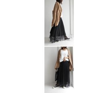ボトムス スカート チュール モード レースチュールスカート・2月9日20時〜発売。##メール便不可|antiqua|13