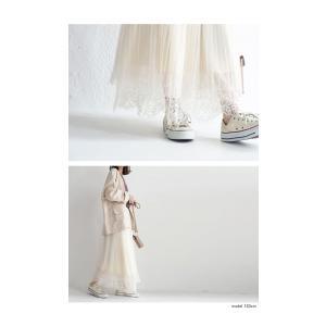 ボトムス スカート チュール モード レースチュールスカート・4月27日20時〜再販。##メール便不可|antiqua|15