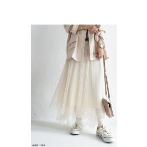 ボトムス スカート チュール モード レースチュールスカート・4月27日20時〜再販。##メール便不可|antiqua|04