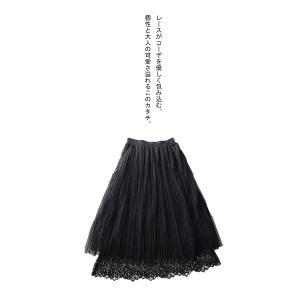 ボトムス スカート チュール モード レースチュールスカート・2月9日20時〜発売。##メール便不可|antiqua|06