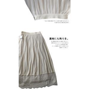 ボトムス スカート チュール モード レースチュールスカート・2月9日20時〜発売。##メール便不可|antiqua|07