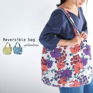 待望の新柄登場。レトロフラワー柄リバーシブルバッグ・再再販。鞄 BAG 2WAY ##「G」メール便不可|antiqua
