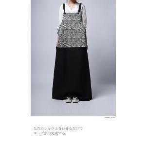 otonaが選ぶサロペstyle。ジャガード柄サロペスカート・再再販。サロペット 「G」##メール便不可|antiqua|03