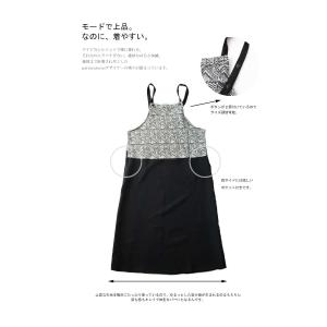 otonaが選ぶサロペstyle。ジャガード柄サロペスカート・再再販。サロペット 「G」##メール便不可|antiqua|05