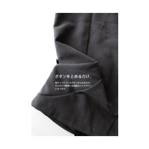 穿くだけで即お洒落が完成する。レイヤードサルエルパンツ・再再販。##メール便不可|antiqua|06