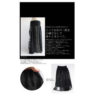 大人気の切替えスカートに新作登場。柄切替えロングスカート・1月12日20時〜再再販。##メール便不可|antiqua|02