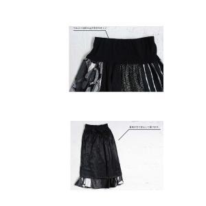 大人気の切替えスカートに新作登場。柄切替えロングスカート・1月12日20時〜再再販。##メール便不可|antiqua|05