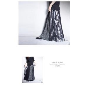 大人気の切替えスカートに新作登場。柄切替えロングスカート・1月12日20時〜再再販。##メール便不可|antiqua|08