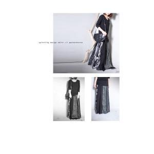 大人気の切替えスカートに新作登場。柄切替えロングスカート・1月12日20時〜再再販。##メール便不可|antiqua|10