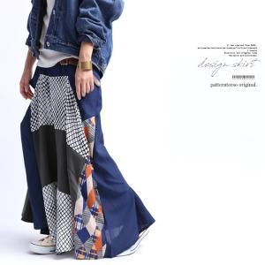 ボトムス スカート 柄 モード 変形柄切り替えスカート・再販。##「G」メール便不可|antiqua