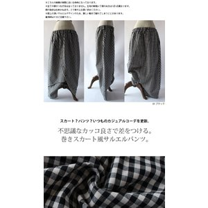 サルエル パンツ 綿 ギンガムチェック ボタンデザインチェックサルエル・再再販。##「G」メール便不可|antiqua|02