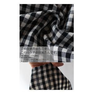 サルエル パンツ 綿 ギンガムチェック ボタンデザインチェックサルエル・再再販。##「G」メール便不可|antiqua|07