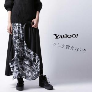 Yahoo限定 ボトムス 柄 オリジナル アシメ 柄切替え変形スカート・##メール便不可|antiqua