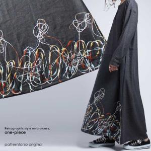 ワンピース サロペ ウール混 レトロ ヘムデザインウールワンピ・12月5日20時〜発売。##メール便不可|antiqua