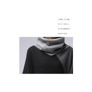 トップス ニット ドルマン モード タートルドルマントップス・12月5日20時〜発売。##メール便不可|antiqua|05