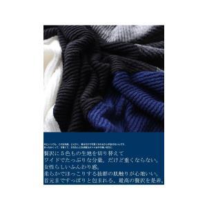 トップス ニット ドルマン モード タートルドルマントップス・12月5日20時〜発売。##メール便不可|antiqua|10