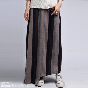 ボトムス スカート アシンメトリー モード アシメストライプスカート・##メール便不可|antiqua